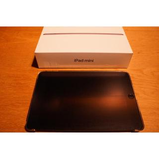iPad - iPad mini 5 64GB Wi-Fi + Celluar