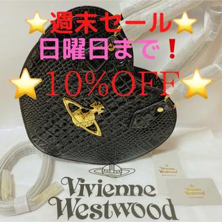 Vivienne Westwood - ヴィヴィアン ハートバッグ Vivienne Westwood