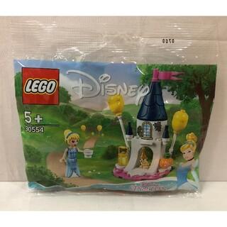 Lego - 【新品/未開封】【送料無料】レゴ 30554  小さなシンデレラ城
