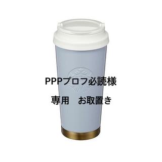 Starbucks Coffee - 韓国 2021 スターバックス★タンブラー★感謝の日