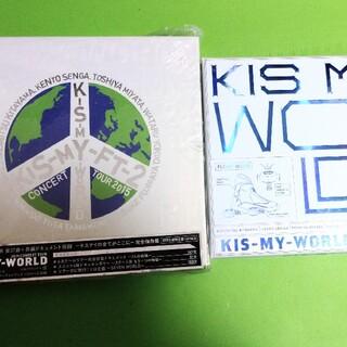 キスマイフットツー(Kis-My-Ft2)のキスマイ キスワ キスマイワールド ライブDVD 2015年 2点セット 美品(ミュージック)