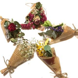 5点 14〜16㎝スワッグ〜薔薇と13種類のドライフラワーで〜(ドライフラワー)