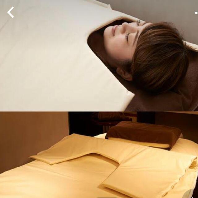 パルティール(岩盤浴マット+スーパーウェーブハイブリッド) スマホ/家電/カメラの美容/健康(ボディケア/エステ)の商品写真