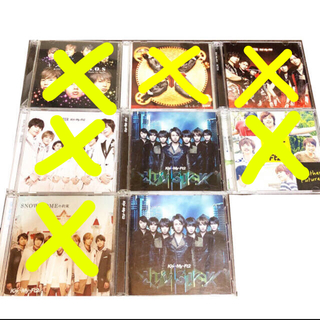 Kis-My-Ft2 - Kis-My-Ft2 CD セット