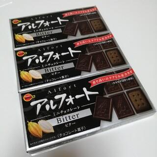ブルボン(ブルボン)のブルボン アルフォートビター 3箱 501円 送料込み♪(菓子/デザート)