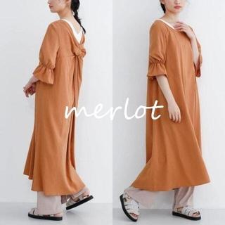 メルロー(merlot)の【merlot】キャンディースリーブバックツイストワンピース ブラウン(ロングワンピース/マキシワンピース)