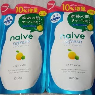 クラシエ(Kracie)のナイーブボディーソープ つめかえ用 2袋  (10%増量品418ml)(ボディソープ/石鹸)