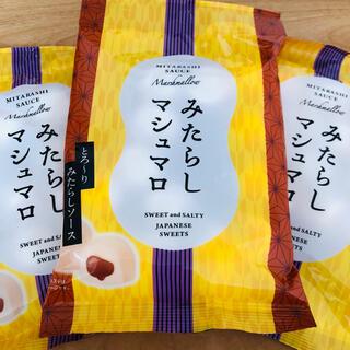 ★九州銘菓★ 竹下製菓 みたらしマシュマロ 50g × 3袋 スイーツ お菓子(菓子/デザート)