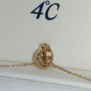 4℃ - 4℃ ダブルループ K10 PG ダイヤモンド ネックレス