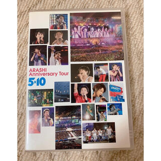 嵐 - 嵐 arashi anniversary tour 5×10 DVD