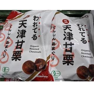 われてる天津甘栗 720g x 2袋(菓子/デザート)
