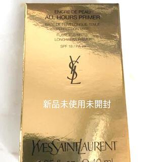 Yves Saint Laurent Beaute - イヴ・サンローラン アンクル ド ポー オール アワーズ プライマー  40m
