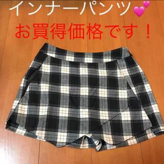 エゴイスト(EGOIST)の EGOIST★チェック柄インナースカート13(ミニスカート)