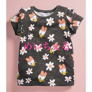 Disney - 【新品】チャコール Disney デイジーダックライセンスTシャツ(ヤンガー)