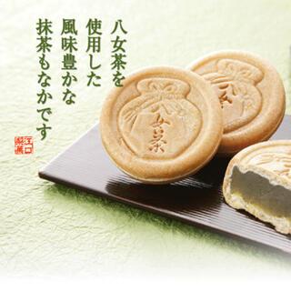 ★九州銘菓★ 玉露茶葉入り 八女茶もなか 12個 | 最中 和菓子 茶菓子 煎茶(菓子/デザート)