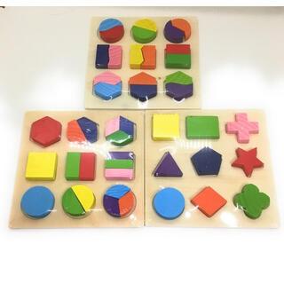 型はめパズル 3枚セット 知育玩具 モンテッソーリ