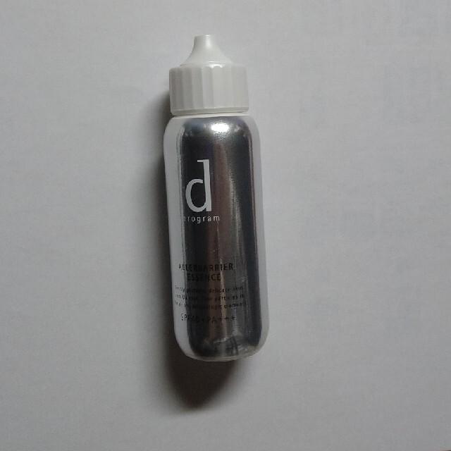 d program(ディープログラム)のdプログラム アレルバリアエッセンス コスメ/美容のベースメイク/化粧品(化粧下地)の商品写真