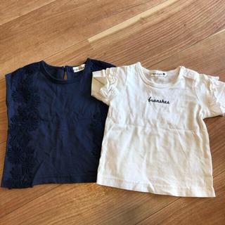 ブランシェス(Branshes)のブランシェス Tシャツ 2枚 80(シャツ/カットソー)