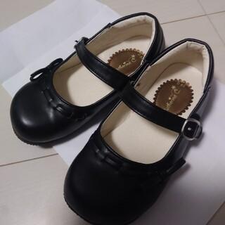 フォーマルシューズ 子供 靴 19センチ キャサリンコテージ(フォーマルシューズ)