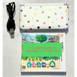 ニンテンドー3DS - 3DS LL 本体 とびだせ どうぶつの森 パック