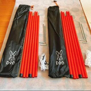 DOPPELGANGER - 2セット(3本継×4本) DOD テント・タープポール レッド 赤