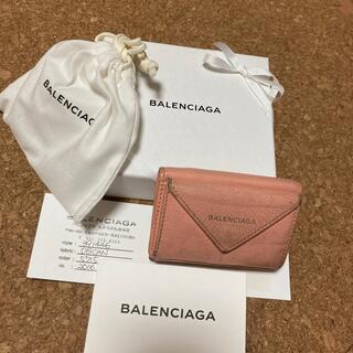 バレンシアガ(Balenciaga)のバレンシアガ ミニ財布(財布)