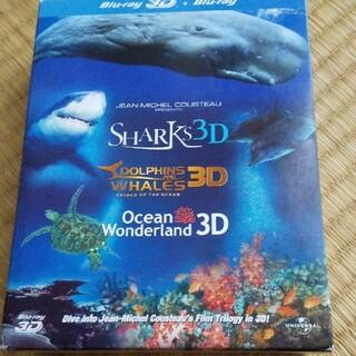 海中ドキュメント 3D 3枚セット Jean-Michel Cousteau (ドキュメンタリー)