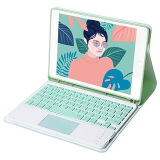 【新品】ミントグリーン 10.2インチiPadケース タッチパッド搭載キーボード(iPadケース)