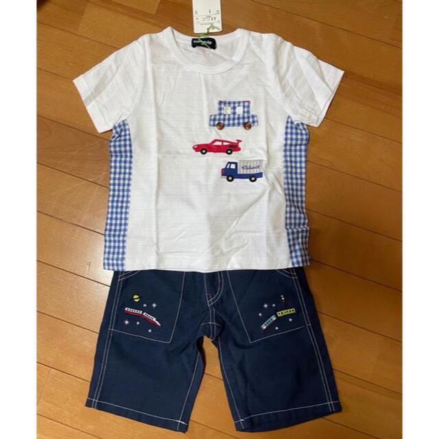 kladskap(クレードスコープ)のクレードスコープ 100 Tシャツ ズボン セット キッズ/ベビー/マタニティのキッズ服男の子用(90cm~)(Tシャツ/カットソー)の商品写真
