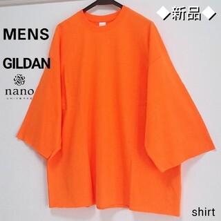 GILDAN - 【新品・未使用】ギルダン ナノユニバース メンズ 無地 半袖 Tシャツ オレンジ