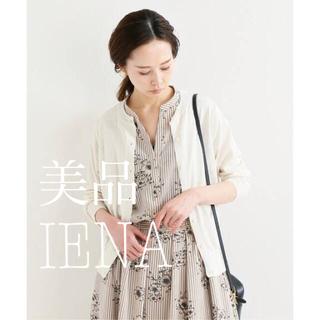 IENA - 【美品】IENA コットンリネン100%  C/麻 クルーネックカーディガン 白