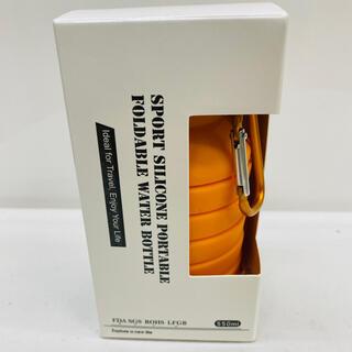 シリコン折り畳み水筒 伸縮ボトル 未使用 オレンジ(水筒)