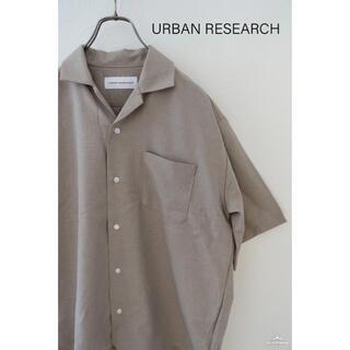 アーバンリサーチ(URBAN RESEARCH)の【試着のみの美品】 URBAN RESEARCH オープンカラーシャツ(シャツ)