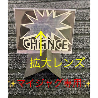 マイジャグ専用✨GOGO拡大カード‼️(パチンコ/パチスロ)