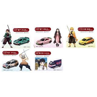 タカラトミー(Takara Tomy)の鬼滅の刃 トミカ vol.1 5種セット (ミニカー)