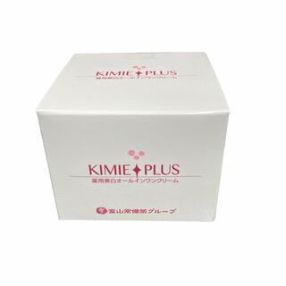 キミエホワイトオールインワンクリームプラス 50mg(オールインワン化粧品)