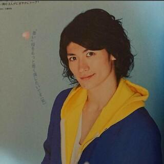 TV LIFE Premium 2013年 vol.5 三浦春馬さん掲載