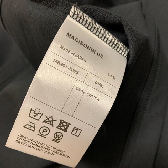 L'Appartement DEUXIEME CLASSE(アパルトモンドゥーズィエムクラス)の❣️未使用L'Appartement【マディソンブルー】クルーネック タンク レディースのトップス(タンクトップ)の商品写真