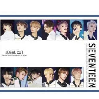 SEVENTEEN - 2018 SEVENTEEN 'IDEAL CUT' IN JAPAN🌟BD