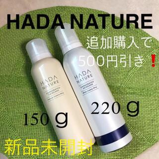 肌ナチュールWP☘炭酸 パック 泡洗顔 ホワイト&プレミアムクリーミーホイップ