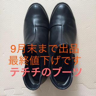 テチチ(Techichi)のテチチ デザインサイドゴアショートブーツ(ブーツ)