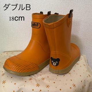 ダブルビー(DOUBLE.B)のミキハウス ダブルB 長靴 レインブーツ ☆ 18cm オレンジ(長靴/レインシューズ)