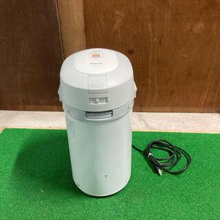 National MS-N22 家庭用生ごみ処理機 (生ごみ処理機)