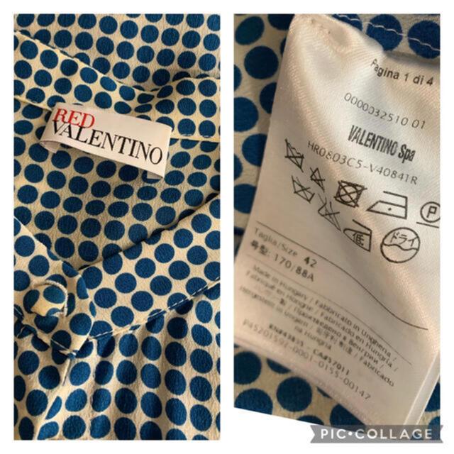 RED VALENTINO(レッドヴァレンティノ)のRED VALENTINO シルク ボウタイブラウス レディースのトップス(シャツ/ブラウス(長袖/七分))の商品写真