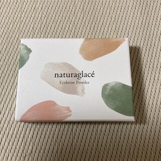 ナチュラグラッセ(naturaglace)のナチュラグラッセ アイブロウパウダー 01 オリーブグレー(パウダーアイブロウ)
