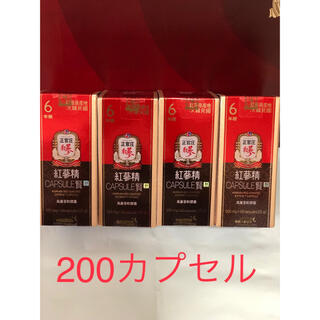 新品 正官庄6年根 紅参濃縮エキス 紅参精賢 500mg×50カプセルx4箱