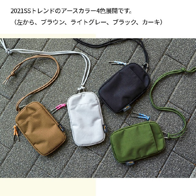 IENA(イエナ)のワンマイル マルチポーチ ◆ ブラック レディースのバッグ(ショルダーバッグ)の商品写真