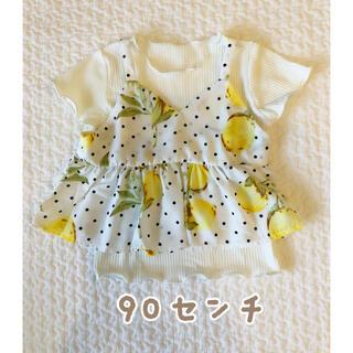 シマムラ(しまむら)のバースデー リブTシャツ 90センチ(Tシャツ/カットソー)