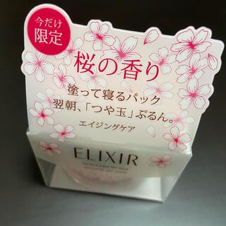 ELIXIR - エリクシール シュペリエル スリーピングジェルパック WS 桜の香り 105g
