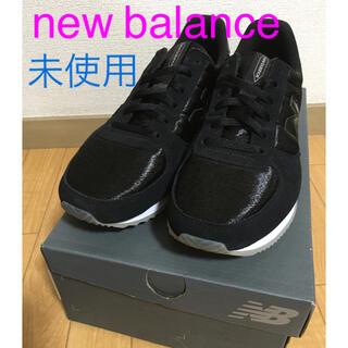 New Balance - 220 24.5 ブラック スニーカー ニューバランス new balance